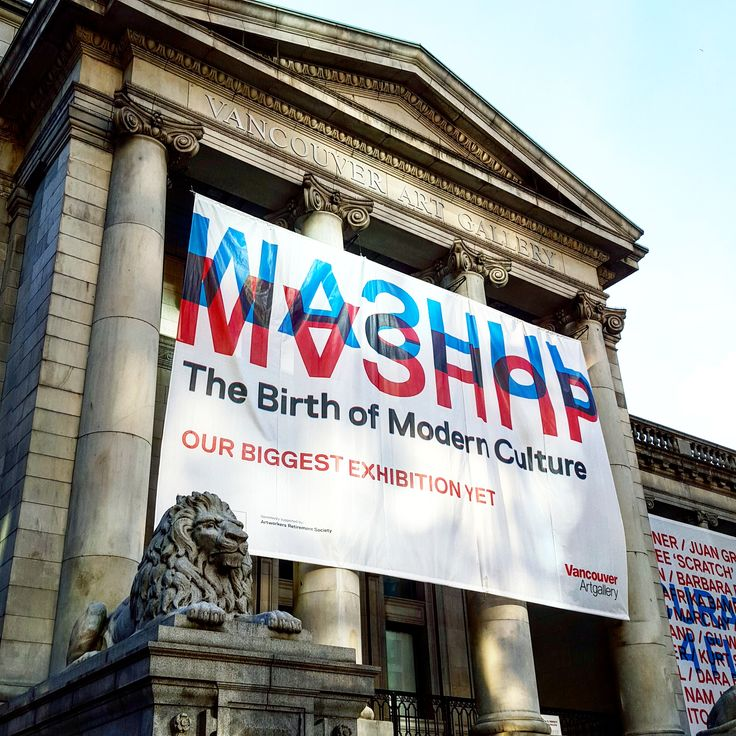 MashUp: The Birth of Modern Culture at the Vancouver Art Gallery | Knotwerk City Social by Ritchie Po | Photography by Helen Siwak | Koons, Picasso, Warhol
