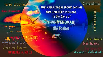 """Talking about Jesus Christ.: """"That every tongue should confess that Jesus of Na..."""