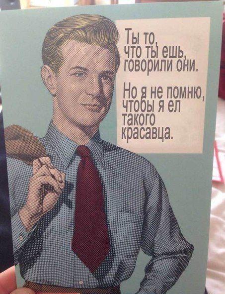 самовлюблённый [samavl'ubl'onnyj] - narcissistic, self-centered  More - www.ruspeach.com/news/5530/