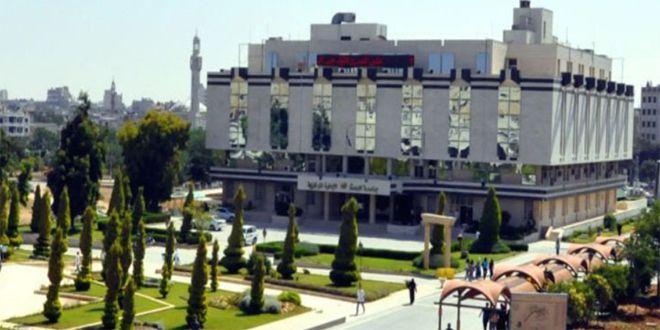 جامعة البعث بحمص تحدد موعد الامتحانات العملية للفصل الدراسي الثاني Dolores Park Park Travel