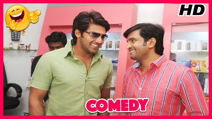 Santhanam, Arya Comedy | Latest Tamil Movie Comedy Scenes | HD Quality |...