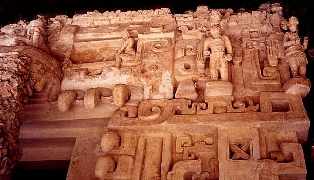 Part of the stucco work at Ek Balam near Valledolid in Yucatan, Mexico.