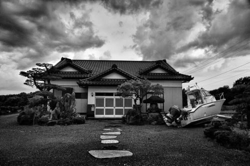 - 1  Fukushima No-Go Zone personale di Pierpaolo Mittica 26 marzo-30 aprile 2013 https://www.facebook.com/GlendaCinquegranaTheStudio