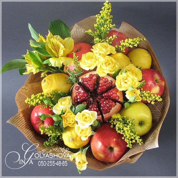 Gallery.ru / Фото #137 - Букеты из овощей и фруктов - nekto1