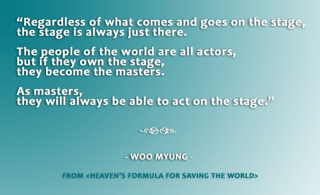 """An Excerpt from """"Heaven's Formula For Saving The World"""" by Woo Myung - More at http://amzn.to/1gAEw1T"""