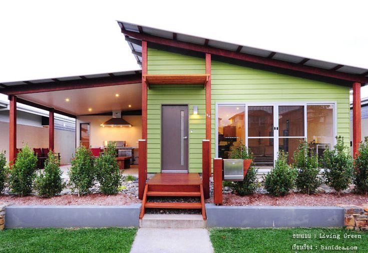 บ้านสีเขียวชั้นเดียว « บ้านไอเดีย แบบบ้าน ตกแต่งบ้าน เว็บไซต์เพื่อบ้านคุณ