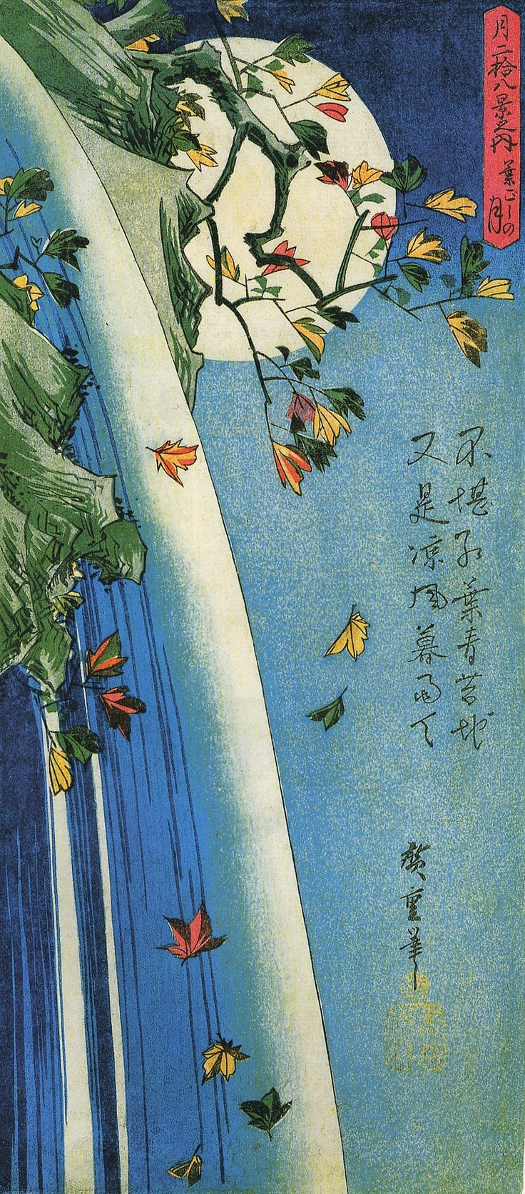 Image result for hiroshige the moon over a waterfall