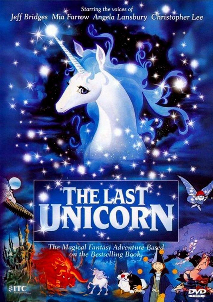 Последний единорог (The Last Unicorn)