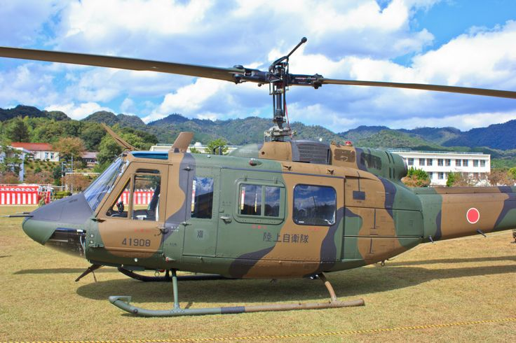 Bell UH-1 Iroquois Helicopter jigsaw puzzle in Aviation puzzles on TheJigsawPuzzles.com