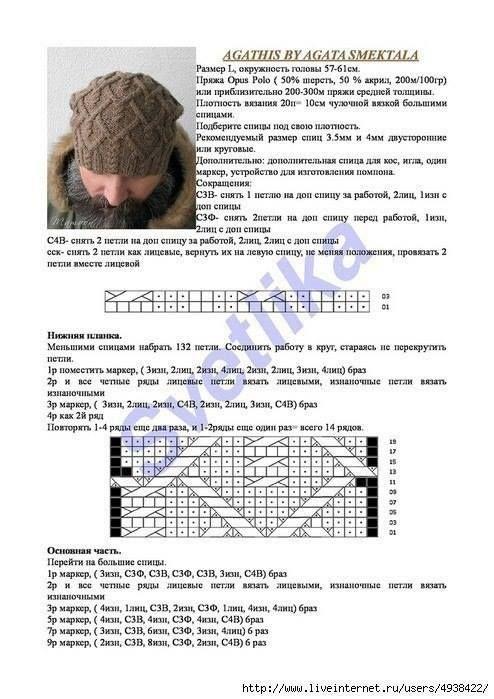scontent-arn2-1.xx.fbcdn.net v t1.0-9 15178212_1119551908140698_3720365213826723450_n.jpg?oh=cc510d7dbed1201baf8da55f7ea8ac3f&oe=58C6224D