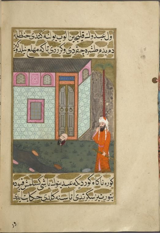 The head of a slave sent by Hanzal to murder 'Alî floats by the instigator of the assassination attempt.