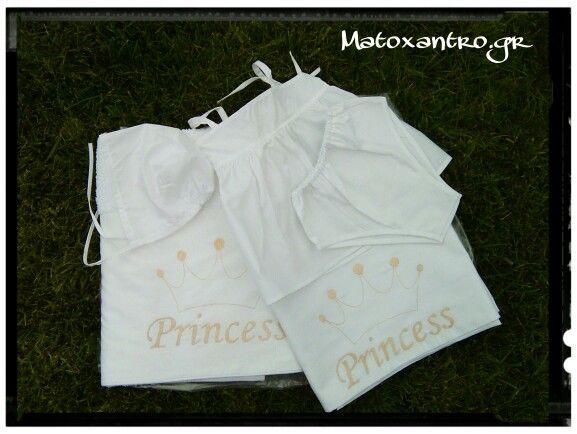 Λαδόπανα για κορίτσια Πριγκίπισσα! !!
