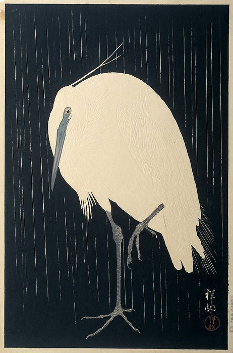 Koson, Little Egret, Standing on One Leg in the Rain at Night (1928)