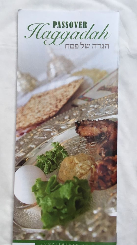 Passover Haggadah Publix Supermarkets Grocery Seder 2016 New Multiples Available