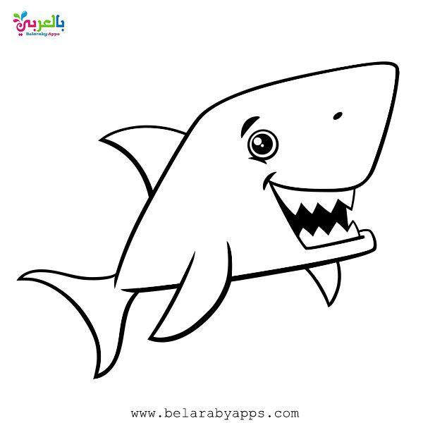 Free Printable Sea Animals Toddler Coloring Page Belarabyapps Animal Coloring Books Shark Coloring Pages Coloring Pages