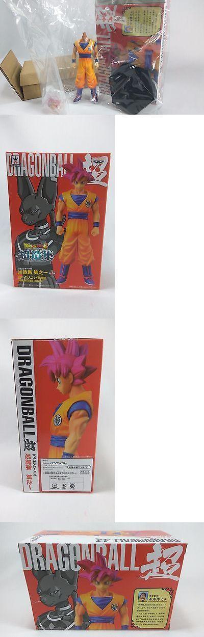 Figures and People 81053: Banpresto Dragon Ball Z Kai Figure Super Structure Gokou Goku Toys Hobbies Model -> BUY IT NOW ONLY: $33.99 on eBay!