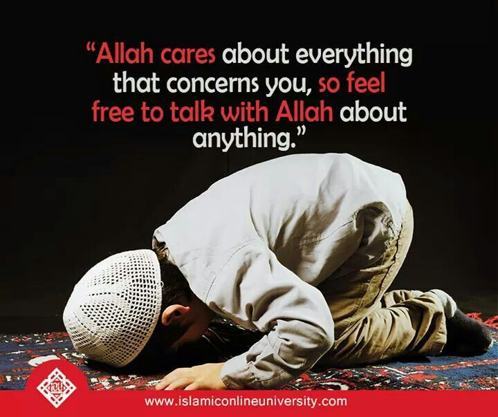 With or without problems, talk to Allah!