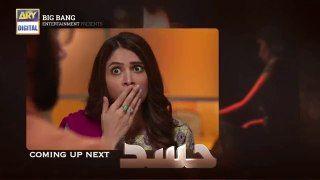 Hassad Episode 4 Minal Khan Top Pakistani Drama Dailymotion Pakistani Dramas Drama Drama Gif