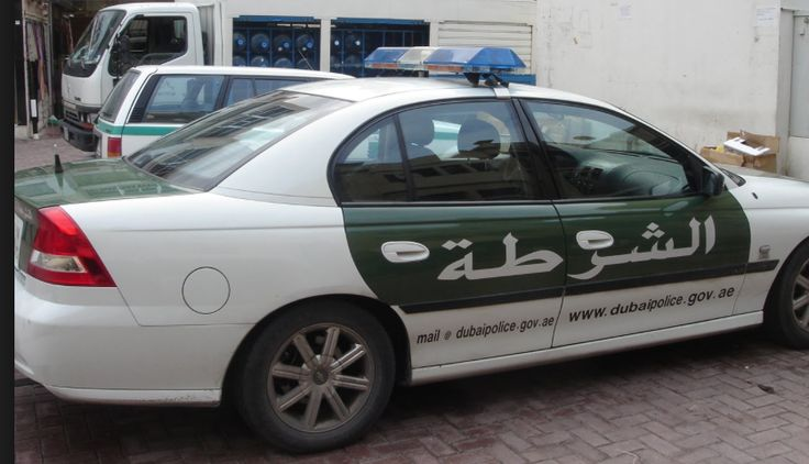 Chevrolet Lumina police car (VZ Holden Commodore LHD)