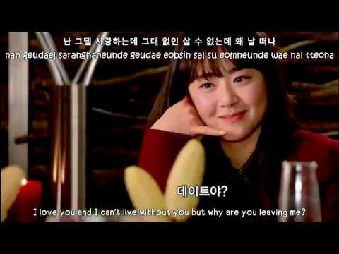 K.Will (케이윌) - Love Like This FMV (CDDA OST) [ENGSUB + Romanization + Hangul] - YouTube