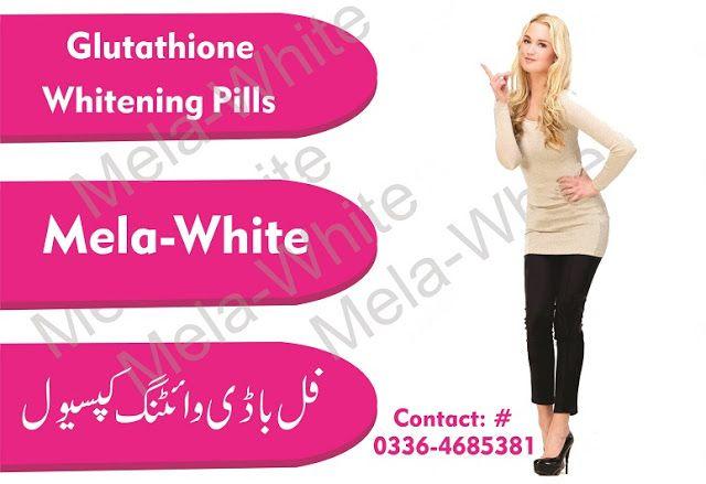 skin whitening pills in pakistan price|best skin whitening pills in pakistan|best skin whitening pills available in pakistan