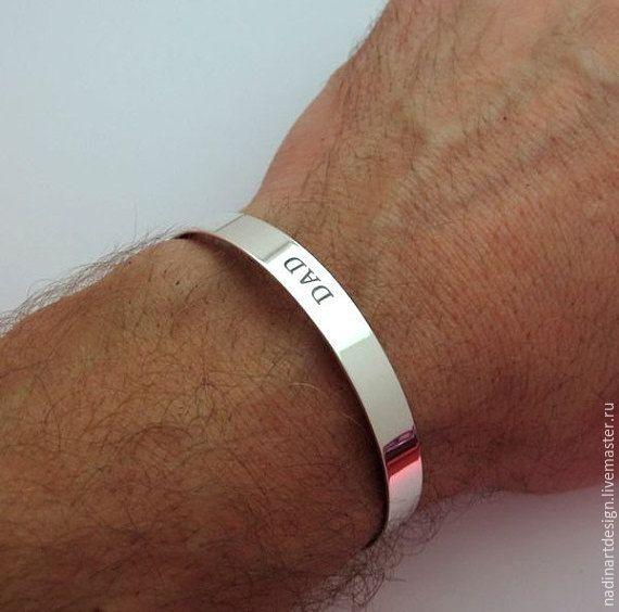 Купить Элегантный серебряный браслет для мужчин. Подарок с гравировкой папе - серебряный, браслет
