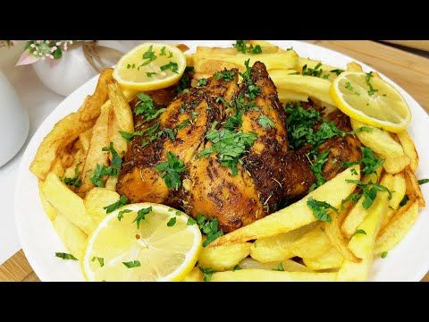 وصفات رمضانية دجاجة مصلية محمر روتي على الطريقة التونسية بنة و مذاق ولا أروع Poulet Roti Au Four Youtube Food Roti Turkey