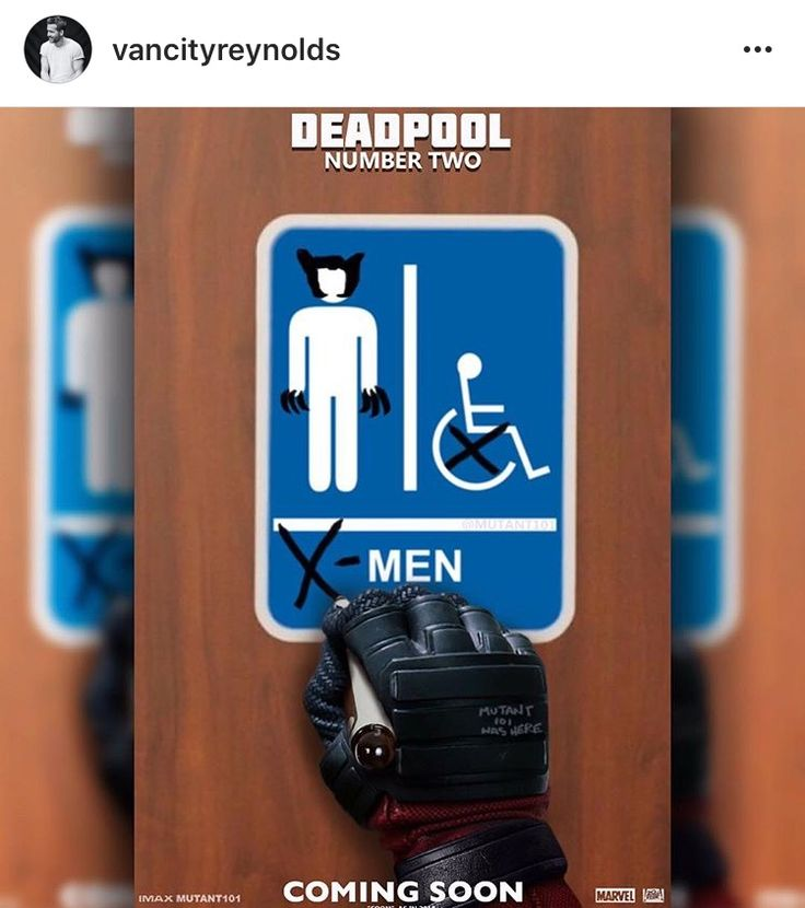 The first poster for Deadpool 2