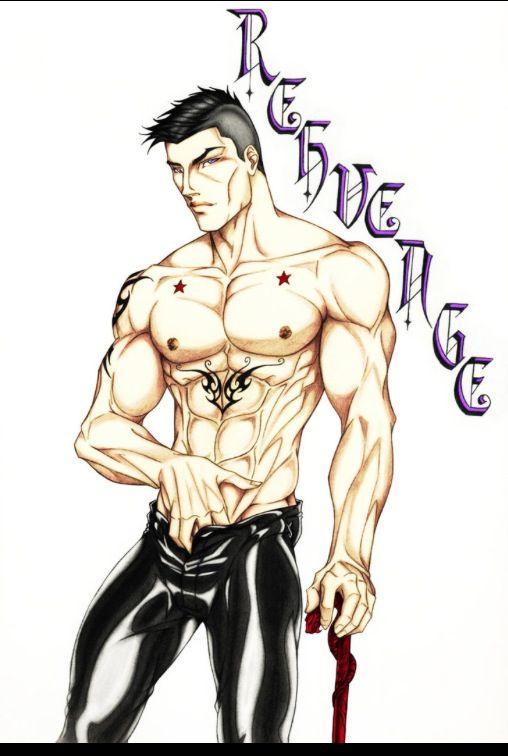 Rehvenge, son of a symphath