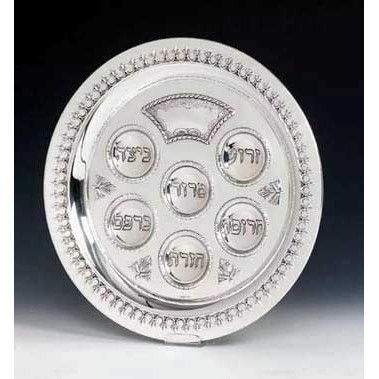 Sterling Silver Filigree Seder Plate