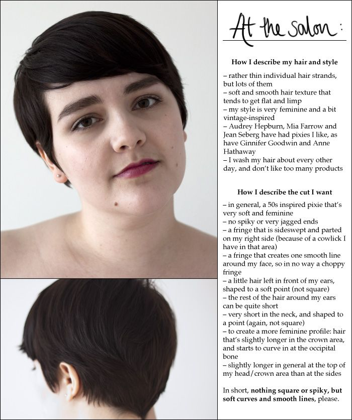 This will be the shortest section in this blog post, simply because I haven't really grown out a pixie yet. I had very short hair when I was...