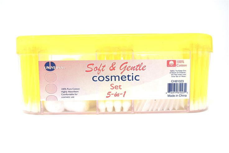 Universal Soft & Gentle Cosmetic Set (Transparent Yellow), 5-in-1
