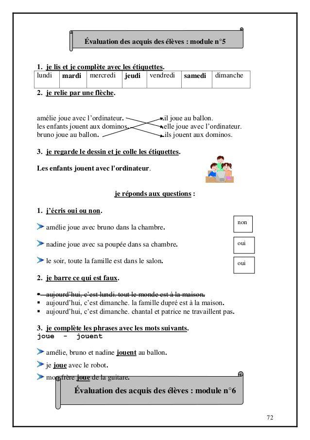 evaluation 3eme année primaire - Recherche Google ...