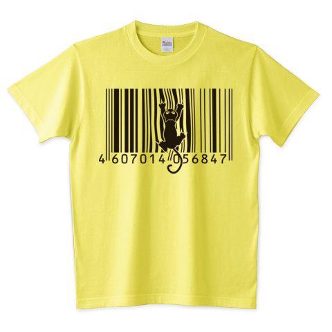 Cat-code-1| デザインTシャツ通販 T-SHIRTS TRINITY(Tシャツトリニティ)