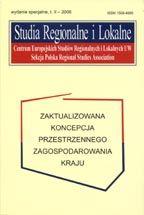 Wydawnictwo Naukowe Scholar :: :: 2006 STUDIA REGIONALNE I LOKALNE t. II wydanie specjalne ZAKTUALIZOWANA KONCEPCJA PRZESTRZENNEGO ZAGOSPODAROWANIA KRAJU UWAGA!!! Do kupienia także w PDFie