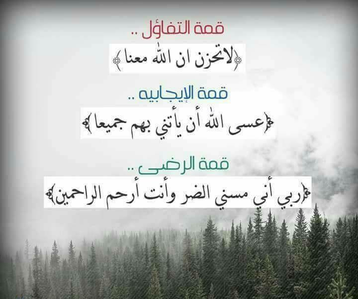 Desertrose آيات بينات Double Consonant Words Listen To Quran R Words