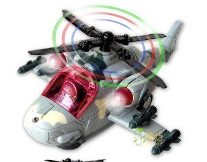 LEYINGFANG Electronic Helicopter Toy with Camouflage Light by SYG. $6.90. With the power turn on the propeller will spin automatically.  It is attractive for your children! ? Dimension: 29.5x21x13CM