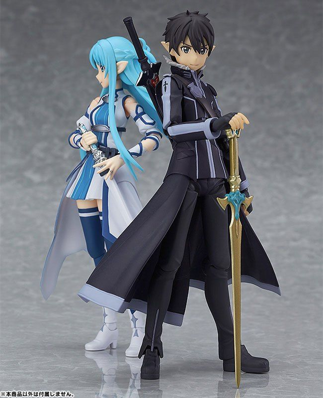 Sword Art Online II Kirito ALO Version figma 0004