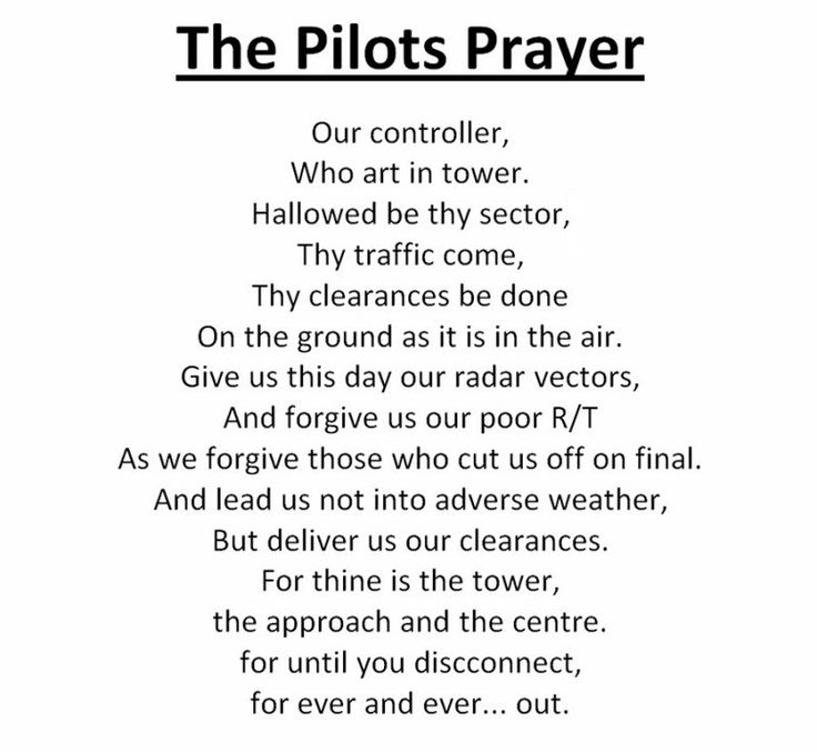 The Pilots Prayer
