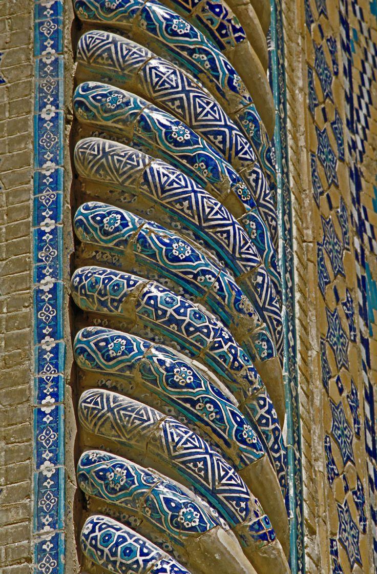 Madrasa of Ulugh Beg, 1417-1420, (Photografhy:Erdinç Bakla,1994)