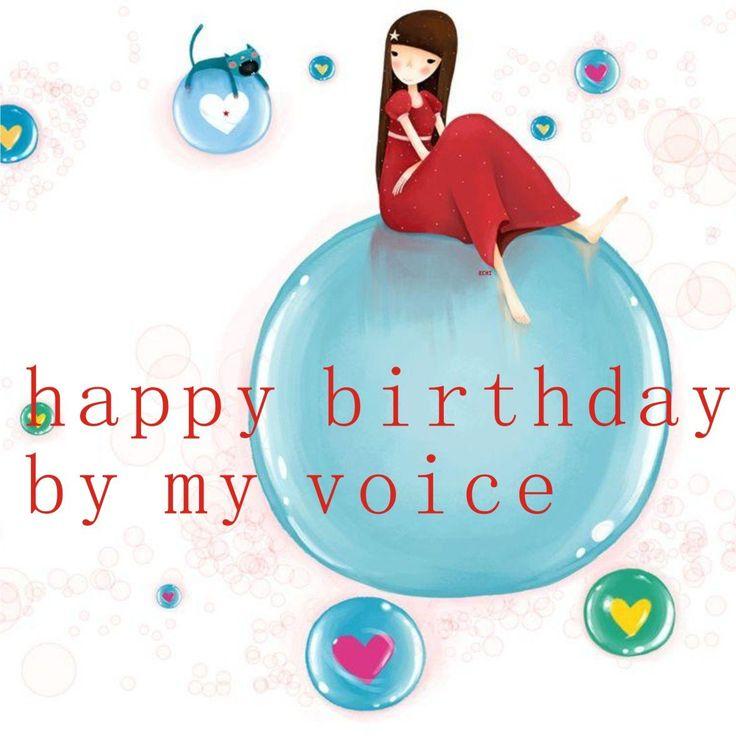 Free Musical Birthday Cards My Birthday Pinterest – Free Musical Birthday Cards