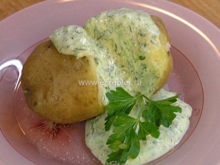Картофель с творогом и зеленью от Цептер (Zepter) 2