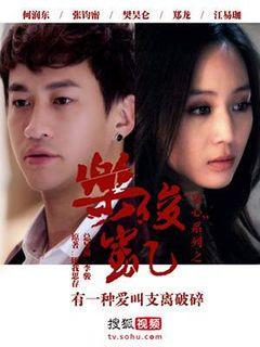 Download Drama Taiwan Unconditional Love (Le Jun Kai) with Subtitle