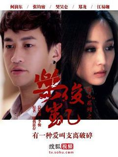 Download Drama Taiwan Unconditional Love (Le Jun Kai) with Subtitle