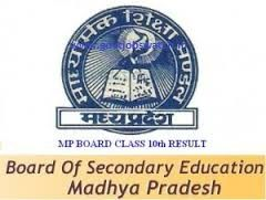 www.mpbse.nic.in - Check official MPBSE 10th Result 2017 here MP Board 10th Result 2017, MPBSE Board 10th Result 2017, MP 10th Result 2017