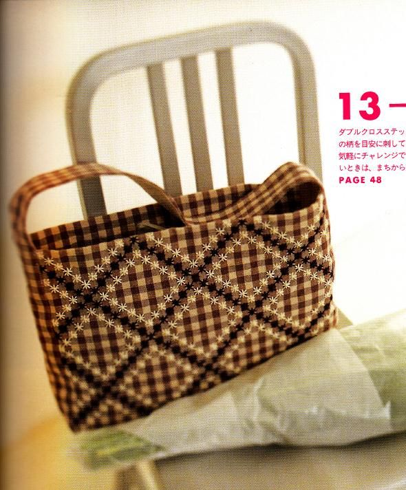 "made  by Naoko Shimoda in ""Handmade Bags"""