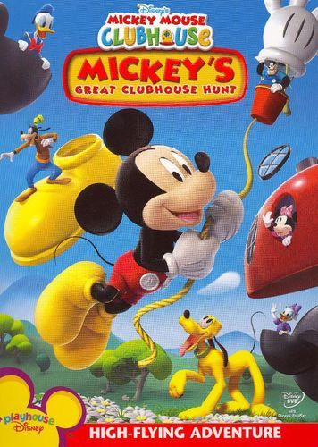 Mickey Mouse Clubhouse: Mickey's Great Clubhouse Hunt [DVD]