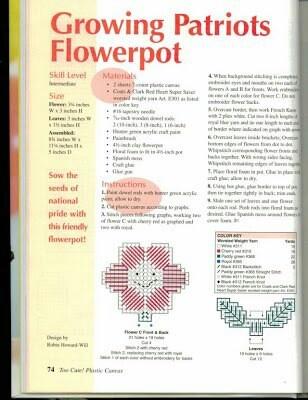 Patriotic Flowers 1/2