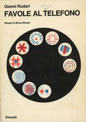 Una copertina storica per il libro per bambini per eccellenza degli anni 70 in…