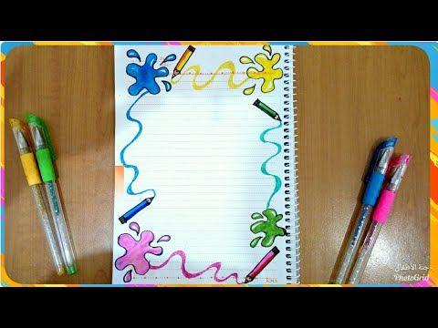 تزيين الدفاتر المدرسية من الداخل للبنات سهل خطوة بخطوة تسطير الكراسة على شكل أقلام لون تزيين دف Page Borders Design Colorful Borders Design Front Page Design